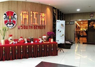 盈科律师事务所,公司控制权律师王光英表示,张兰的这一说法是否有