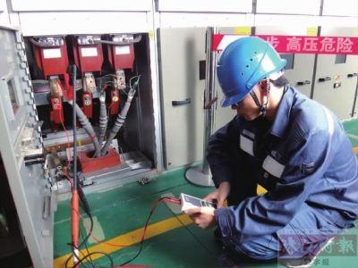 这种电缆振荡波局部放电测试是一种局部放电定位技术,其基本原理为