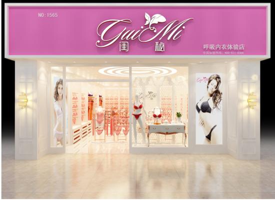 闺秘品牌升级内衣店形象设计 复古优雅更显典范