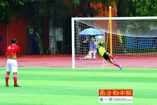 黑马中山挺进决赛 今天与广州争夺足球赛冠军