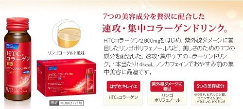 FANCL旗下的HTC胶原蛋白饮料