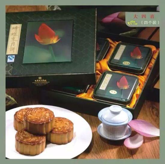 2015珠海月饼展之银都蜂蝶来月饼