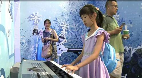 演奏快乐 星空杯儿童钢琴比赛
