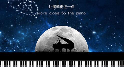 东京喰种钢琴简谱