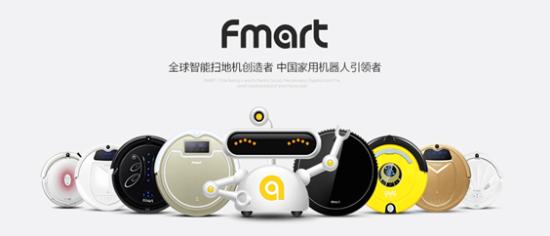 福玛特中国智能扫地机器人清洁怎么样