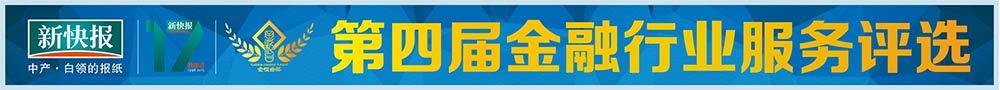 http://guangdong.sinaimg.cn/2015/0901/U11799P693DT20150901164603.jpg