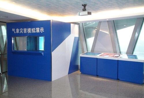 广州塔110层新增气象科普展厅
