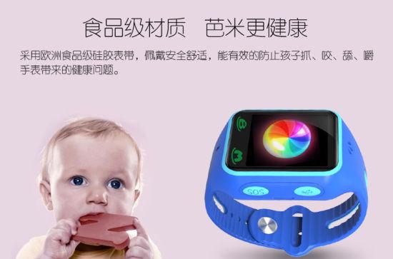 芭米和小天才儿童智能手表均采用食用级硅胶作为表带
