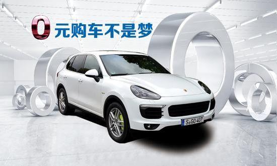 深华泰汽车推出零首付购车优惠活动图片 29483 550x330