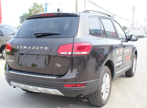 野马汽车T70进驻惠州 可享尽万元的钜惠高清图片