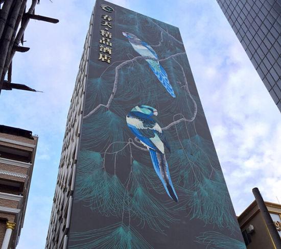 具有个性的手绘墙文化 巨幅壁画亮相某酒店