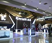 深度空间体验馆――光启展区