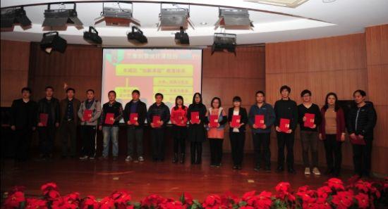 """12位老师受聘为东城区""""创新课程""""教育体系建设课程核心组教师"""