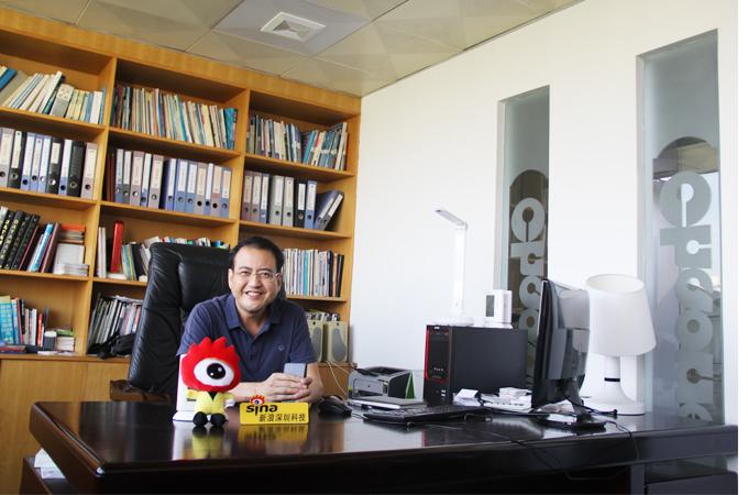 深圳市轻生活科技