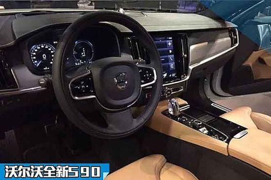 华旗舰轿车 新沃尔沃S90新车解析高清图片