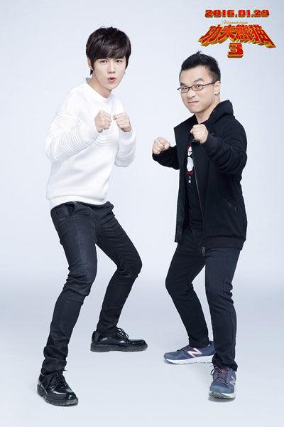 许诚毅导演、鹿晗大摆功夫pose