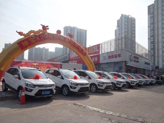 惠州首批北汽绅宝X25交车仪式圆满结束高清图片