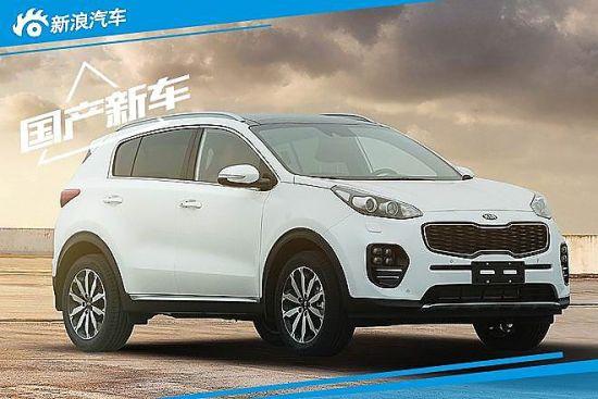 深圳宝�:/��8��x��kX_两种排量八款车型 起亚kx5详细配置曝光_深圳车市_网