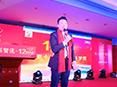 圣商资本李先生分享投资中科智讯