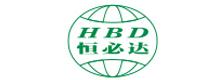 深圳市恒必达电子科技有限公司