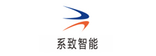 深圳市系致通讯技术有限公司