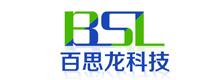 深圳市百思龙科技有限公司