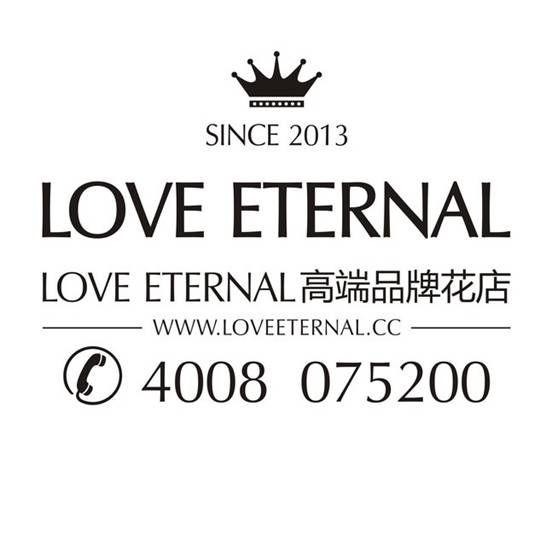 love eternal高端品牌花店