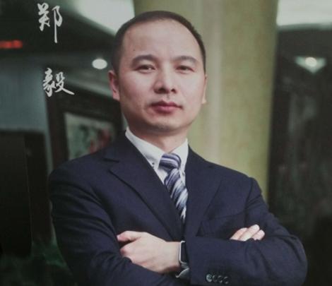 智能穿戴行业协会会长郑毅