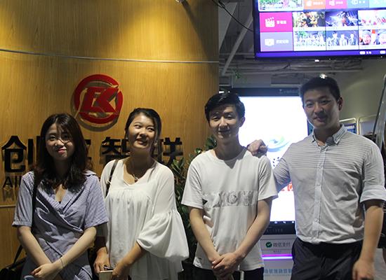 新浪深圳科技VR沙龙第一期取得圆满成功