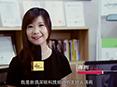 鑫华锋科技企业专访片