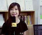 鑫华锋科技企业专访