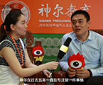 专访神尔科技蒋海