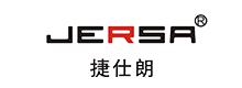 深圳市尼索智能科技有限公司
