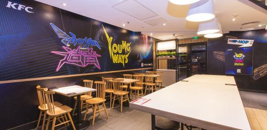 肯德基大学城餐厅变身音乐主题餐厅