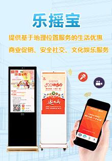 中国品牌在行动