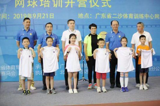 网球培训开营仪式现场