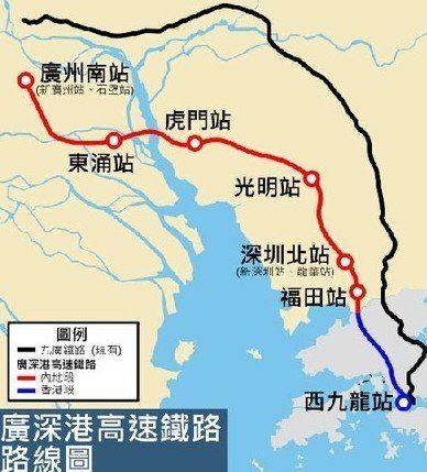 高速铁路网络结构示意图