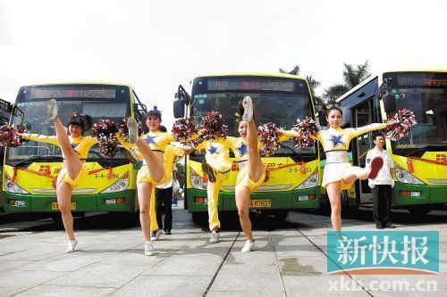 昨天,广州新开通公交线运营仪式上,拉拉队在现场表演。新快报记者王翔/摄
