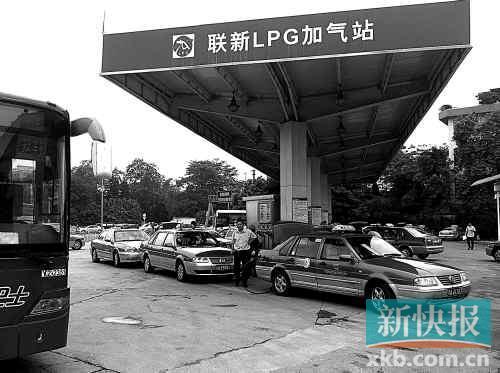 广州LPG气价由4.61元涨至4.98元。牟晓翼/摄