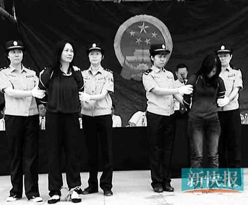 本案两名女主犯方瑞凤、吴玉玲被法院依法判决并执行死刑。