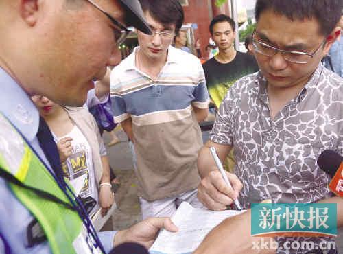 昨日下午,司机黎某在体育东路因为开车打电话接到了交警的罚单。新快报记者陈昆仑/摄