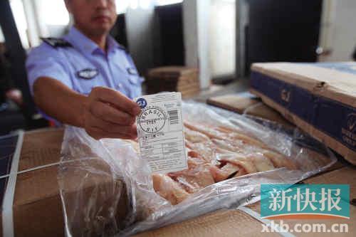 这是深圳海关建关以来查获的最大宗冻品走私案
