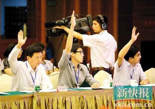 5月16日下午,广东省居民生活用电试行阶梯电价听证会在珠江宾馆举行。为实施阶梯电价,全国各地都曾举行过听证会。(资料图片)新快报记者王飞/摄