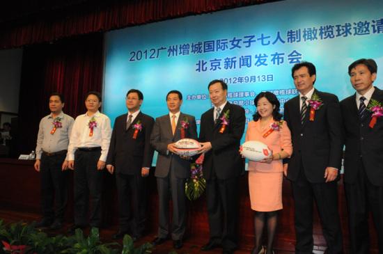 广州市人口密度分布图_2012年广州市人口