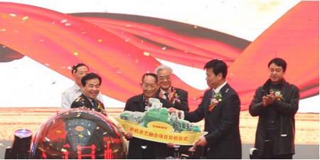 国家杂交水稻工程中心农机农艺融合项目正式启动