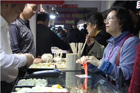 2013杭州珠宝首饰展览会4月19日隆重开幕