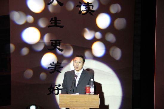 加多宝品质及资源管理部总经理庞振国发表讲话
