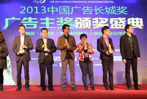 曼卡龙珠宝:轻时尚光芒闪耀中国国际广告节