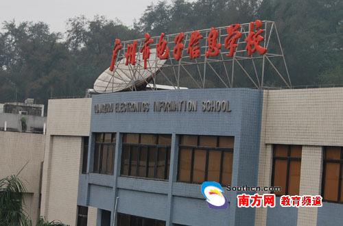 广州教育媒体中职探营团走进广州电子信息学校