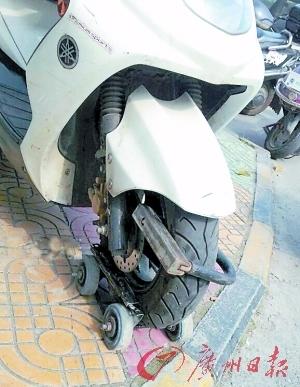 这是一个根据女装摩托车轮胎大小特意设